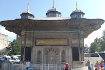 Sultans' Turbes, Istanbul, Turkey