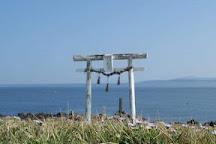 Ojika Island, Odika-cho, Japan