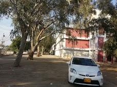 University of Sindh hyderabad