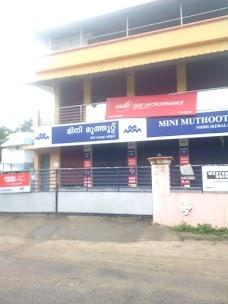 Mini Muthoot thiruvananthapuram