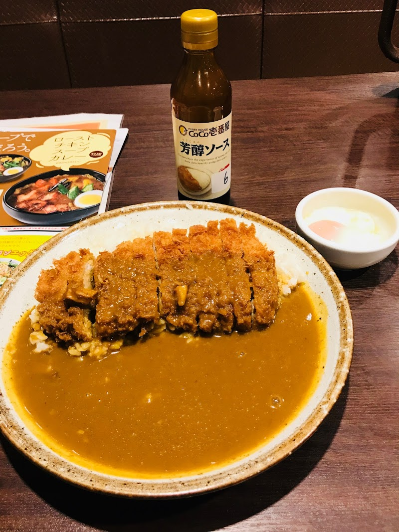 カレーハウスCoCo壱番屋 富士吉田店