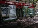 Петровско-Разумовский, торговый комплекс