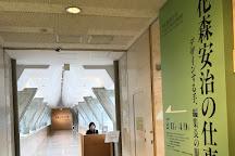 Setagaya Art Museum, Setagaya, Japan