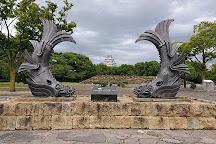 Himeji Park, Himeji, Japan