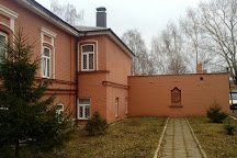 Pasternak Memorial Museum, Chistopol, Russia