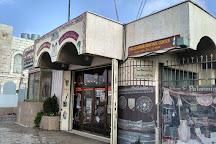 Palestinian Heritage Center, Bethlehem, Palestinian Territories