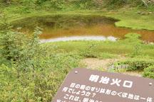 Yugama, Kusatsu-machi, Japan