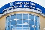 Language Link Таганрог, Петровская улица на фото Таганрога