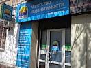 """Агентство недвижимости """"ГОРОД"""", улица Сулеймана Стальского, дом 7 на фото Каспийска"""