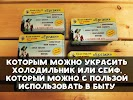 FotoMagnit_krsk
