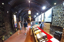 Wine Tunnel, Cheongdo-gun, South Korea
