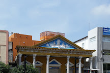 Plaza San Nicolas, Barranquilla, Colombia