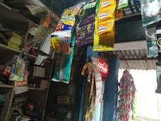 Bharti Variety Store jamshedpur