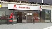 Альфа-банк, Пермская улица на фото Перми