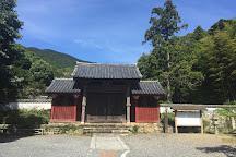 Banshoin, Tsushima, Japan