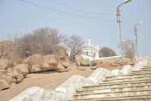 Moula Ali Dargah, Hyderabad, India