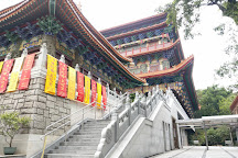 Po Lin Monastery, Hong Kong, China