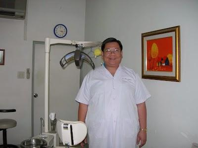 คลินิกทันตแพทย์ศุภมงคล