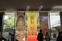 Saishoji Temple, Osaka, Japan