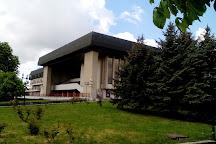 Zakarpattya Regional Academic Puppet Theatre Bavka, Uzhhorod, Ukraine
