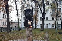 Hedgehog Monument, Kiev, Ukraine