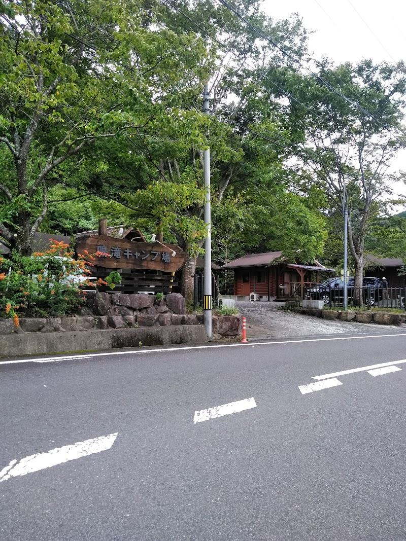 バンガロー 鳴滝