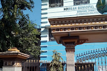 Howrah Municipal Corporation Archives, Howrah, India
