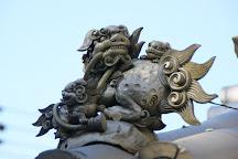 Sarutahiko Shrine, Ise, Japan