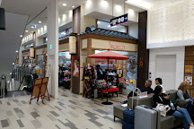 Doton Plaza, Chuo, Japan