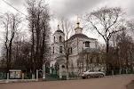 Храм Владимирской Иконы Божией Матери в Куркино, Новогорская улица, дом 52 на фото Москвы