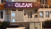 STUDIO GLEAM, Красная улица на фото Краснодара