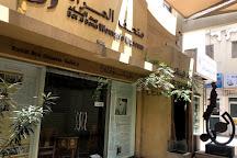 Women's Museum Bait al Banat, Dubai, United Arab Emirates