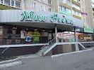 Моя Родня, улица Луначарского на фото Пензы