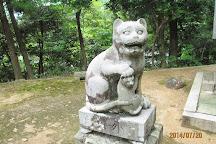 Kotohira Shrine, Kyotango, Japan