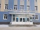Казанский авиационно-технический колледж имени П.В. Дементьева