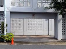 Malaysia Embassy