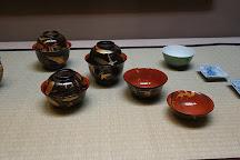 Yuki Museum, Osaka, Japan