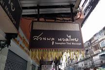 THAI THAI Massage, Bangkok, Thailand