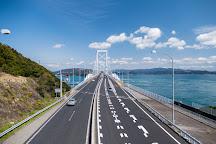 Onaruto Bridge, Naruto, Japan