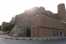 Mirani Fort, Muscat Governorate, Oman