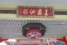 Fung Ying Seen Koon, Hong Kong, China