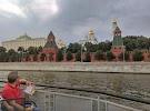 Роснефть, Софийская набережная, дом 22 на фото Москвы