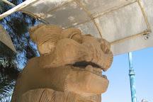 Palmyra Museum, Palmyra, Syria