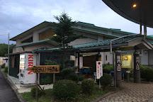 Shikisaikan, Hitachiomiya, Japan
