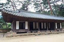 Cheonglyeongpo, Yeongwol-gun, South Korea