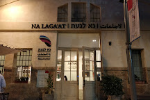 Nalagaat Center, Jaffa, Israel