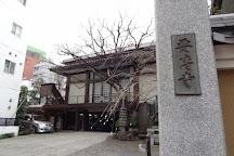 Yoden-ji Temple, Taito, Japan