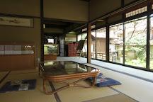 Iron History Museum, Unnan, Japan
