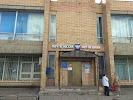 Почтовое Отделение № 141100, г. Щёлково, Талсинская улица на фото Щёлкова