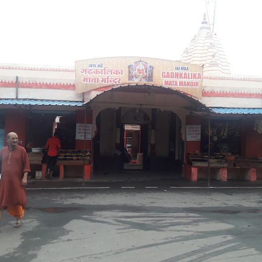 Google review of Gadhkalika Mata Temple by Hemant Kumar Dubey